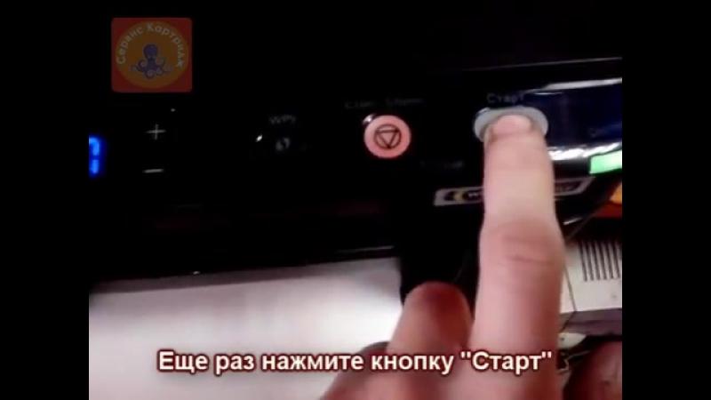 Как обнулить принтер Samsung SCX-3200, SCX-3205, SCX-3207 (reset)