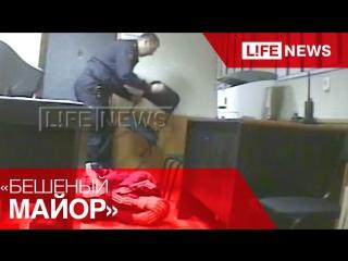 Эксклюзив - Майор полиции Омска избивал задержанных в своем кабинете