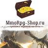 MmoRpg-Shop.ru - Игровая валюта для всех!