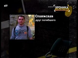 Влюбленная пара упала с балкона в Петербурге