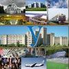 Кафедра социально-экономической географии и реги