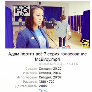 Георгий Макэлрой | Санкт-Петербург