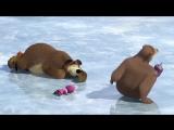 Маша и Медведь. Серия 10. Праздник на льду.
