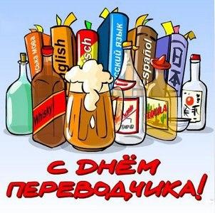 услуги по переводу с английского на русский