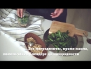 Классический соус Песто [Рецепты Bon Appetit]