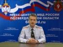Везиева Секисов 12 02
