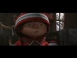 Снежная битва (La guerre des tuques 3D, 2015)