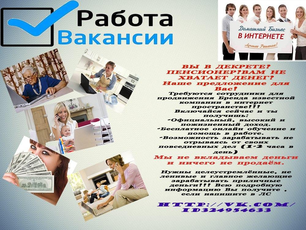 Крупье Казино Видео