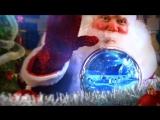 Именное поздравление от Деда Мороза на русском языке!