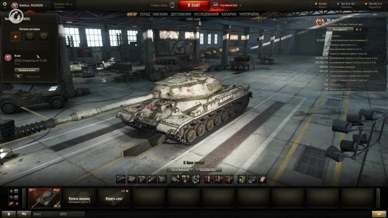World of tanks играть на одной карте slots vegas online casino