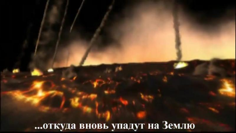 Padinnya_acteroida_na_zemlyu__480p_