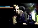 В Волгограде полицейские задержали пьяную бабу за рулём