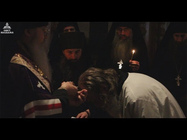 Постриг в Валаамском монастыре
