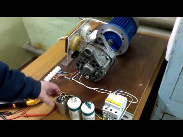Подбор рабочего конденсатора к трехфазному электродвигателю