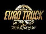 Где скачать и как установить ETS2 Multiplayer!