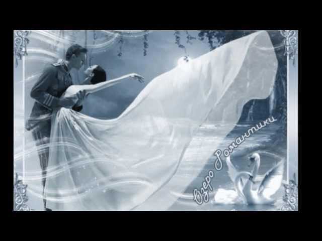 Белый танец .Аккордеон.