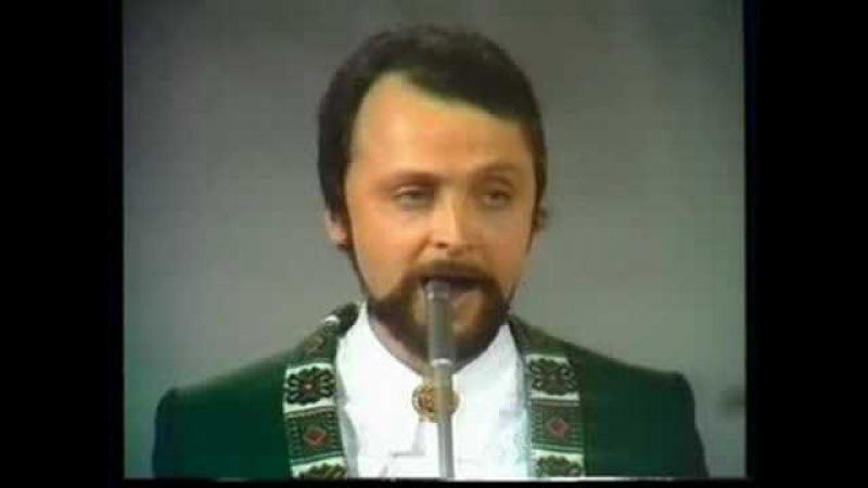Eurovision 1969 Ivan M's Pozdrav svijetu