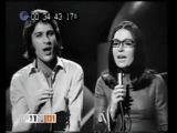 Erev shel shoshanim - Mike Brant &amp Nana Mouskouri