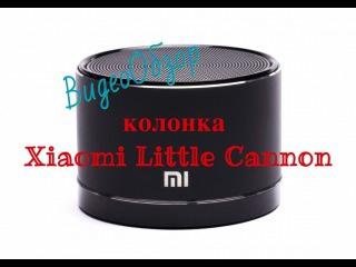 Xiaomi колонка Обзор / mi Speaker / bluetooth / портативная