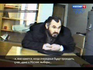Воры В Законе. Специальный Корреспондент. 2013