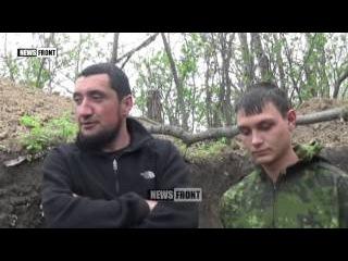 Бойцы «Дикий» и «Молодой» об украинских диверсантах и наступлении