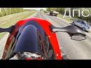 На заднем колесе спортбайка мимо ДПС - менты в ярости D