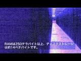 サイバー ' Saiba 98 - ʷᵒᵘᶫᵈ ᵁ ᶫᶦᵏᵉ ᵗᵒ ᵐᵉᵉᵗ ﹖