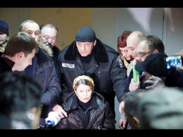 22 февраля 2014 Освобождение Ю.Тимошенко. Первые кадры! Tymoshenko release. Robinzon.TV