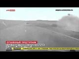 Во время погони в США угонщик вылетел из перевернувшейся машины