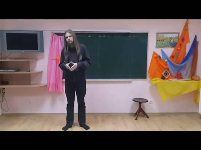 Мировосприятие славян Урок 1 (Андрей Ивашко)