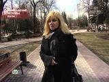 МАРИНА ЖУРАВЛЁВА НТВ 2011