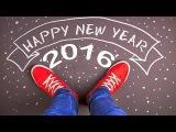 10 фактов про НОВЫЙ ГОД 2016