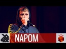 NaPoM Grand Beatbox SHOWCASE Battle 2016 Elimination