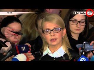 19 февраля 2016. Кировоград.