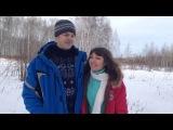 Съемка Love Story 13-12-2015  Степан и Ольга