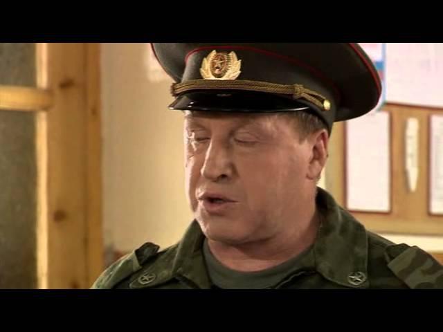 Кадетство, 1 сезон 13 серия