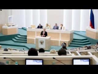 Выступление А. Кудрина в ходе «Времени эксперта» в Совете Федерации