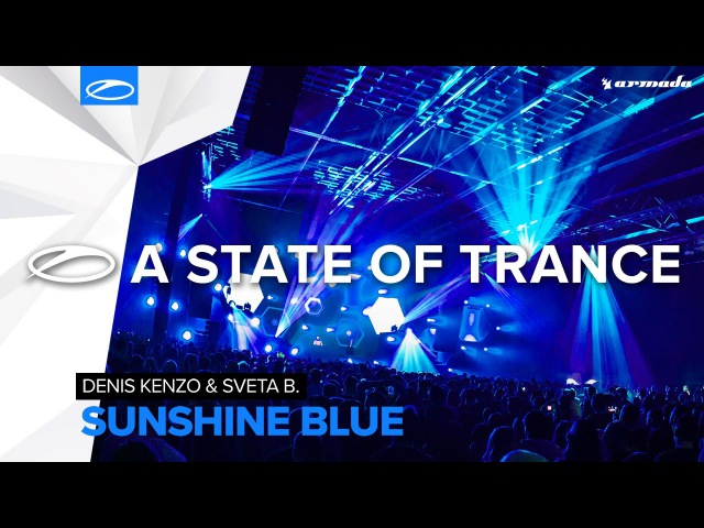 Denis Kenzo Sveta B Sunshine Blue Extended Mix