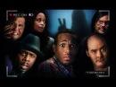 Пародия «Дом с паранормальными явлениями» 2013 Трейлер