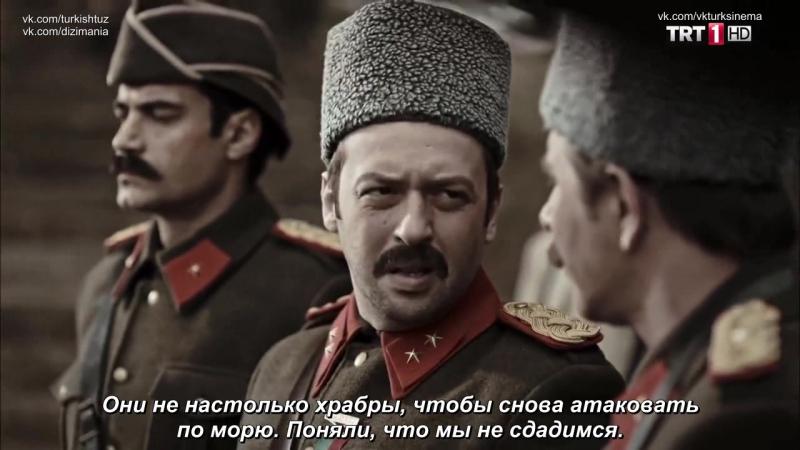 1 сцена с Оканом (рус.суб.) Seddülbahir 32 Saat 1.Bölüm