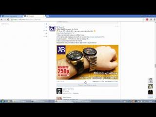 08.03.16_ Победитель конкурса из видео Tevise 8378 и Skmei 1016. Наручные часы с сайта GearBest