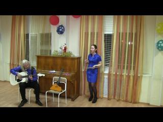 Анна Борисова - Эммануэль, У синего моря 09.12.2015