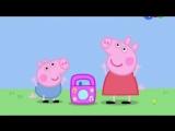 А ты какую музыку любишь, Пэппа John Cena _ Peppa Pig