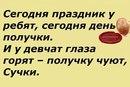 Евгений Воробьев фото #36