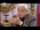 Алла Пугачева - Секретные материалы шоу-бизнеса