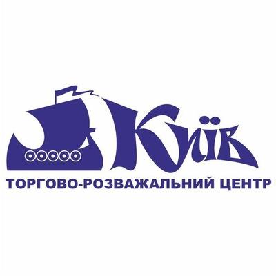Οлег Μаслов