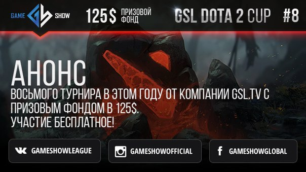 ezenedelnye_turniry_po_dota_2_s_prizovym_fondom_125_