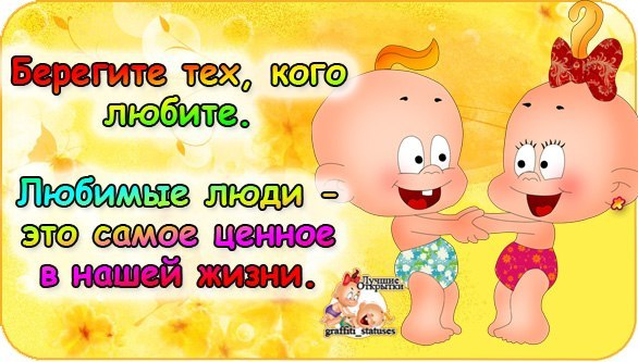 https://pp.vk.me/c629531/v629531267/1b2fb/wX1fQefARzE.jpg