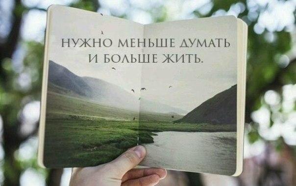 https://pp.vk.me/c629531/v629531475/29e6/bRq0KS3PV5o.jpg