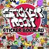 Sticker-Boom.ru | Наклейки | Стикеры | Винил